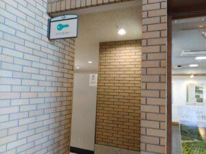 伊豆高原駅 コインロッカー
