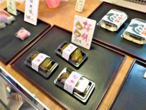 伊豆一の蔵 桜餅